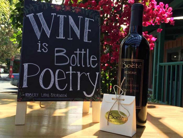 Boete Winery